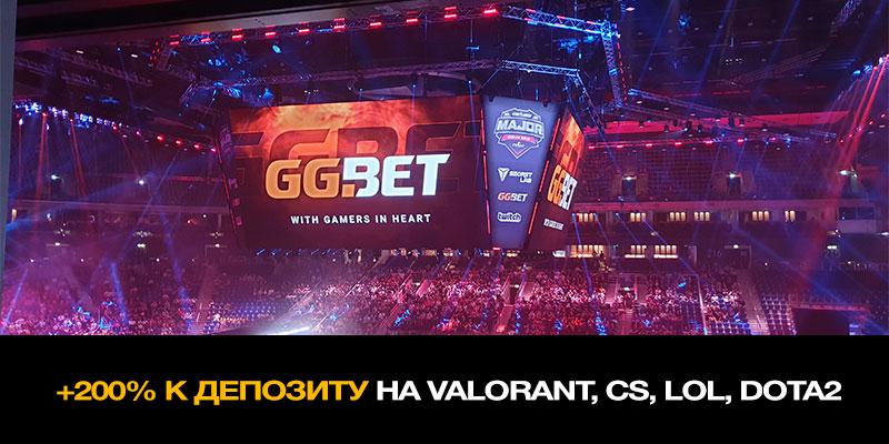 🏆 Ставки на VALORANT и Counter Strike (CS). Как заработать на ставках на киберспорт